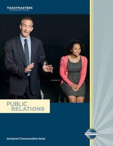 public relations manual